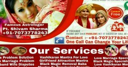 +91 7073778243 love problem solution baba ji  in Allahabad Uttar Pradesh  Agra