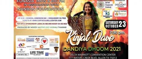 Kinjal Dave Dandiya Dhoom 2021