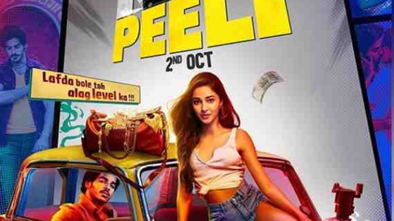Actors Ananya Panday and Ishaan Khatter's 'Khaali Peeli' will be released on 2 October