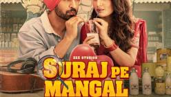 'Suraj Pe Mangal Bhari' Manoj Bajpayee, Diljit Dosanjh and Fatima Sana Shaikh starrer to release on Nov 15